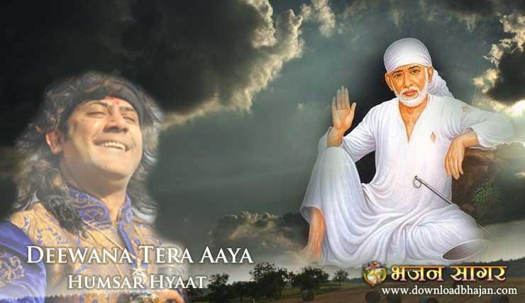 Chandni Aaya Hai Tera Deewana Lyrics & Tabs by Anu Malik