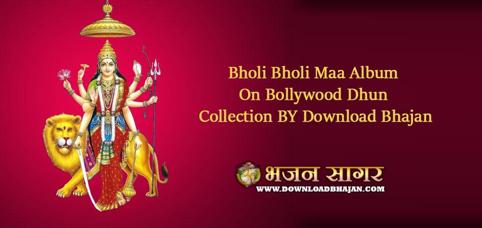 Bholi Bholi Maa Album 1 on Bollywood Dhun Collection BY Download Bhajan