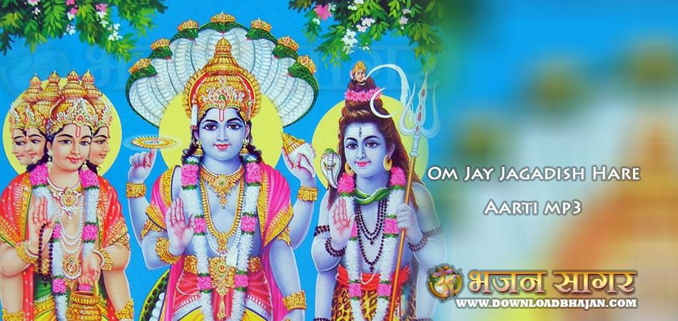 Om Jay Jagadish Hare - Aarti mp3