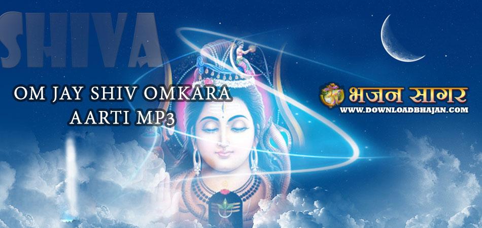 Om Jay Shiv Omkara - Aarti mp3