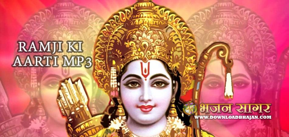 Ramji ki Aarti mp3