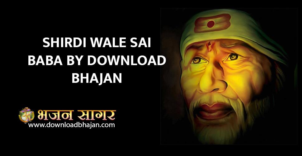 SHIRDI WALE SAI BABA BY DOWNLOAD BHAJAN