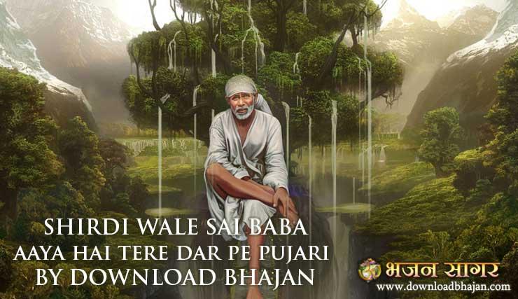 shirdi ke sai baba bhajan mp3 download