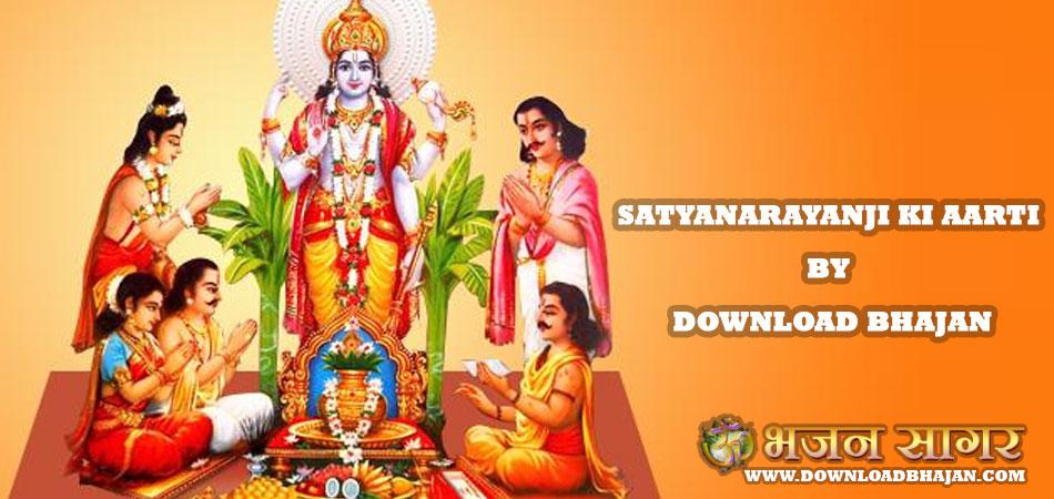 Satyanarayanji ki Aarti by download bhajan