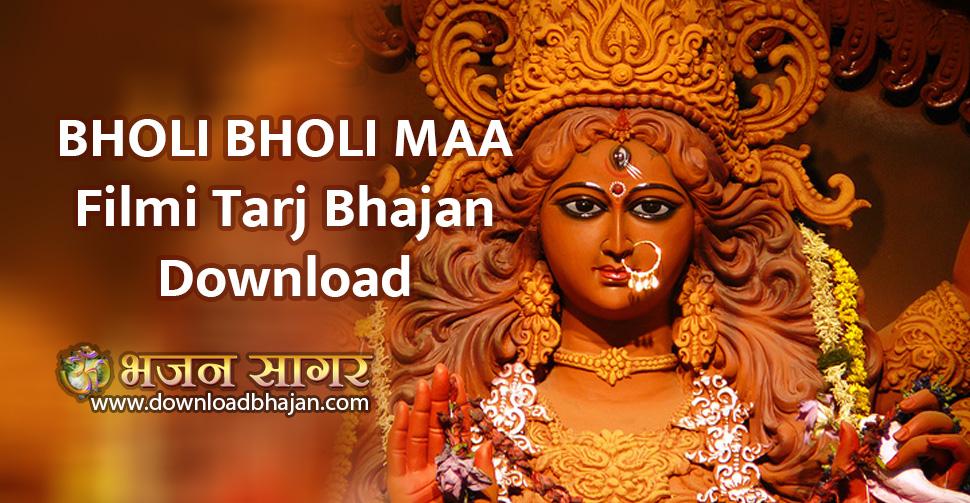 filmi tarj bhajan download