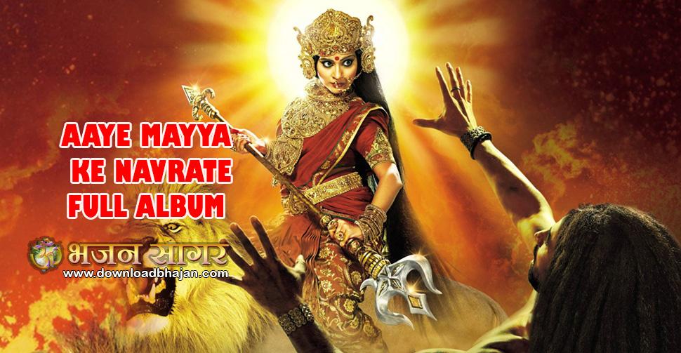 Aaye Maiya Ke Navrate Full Album