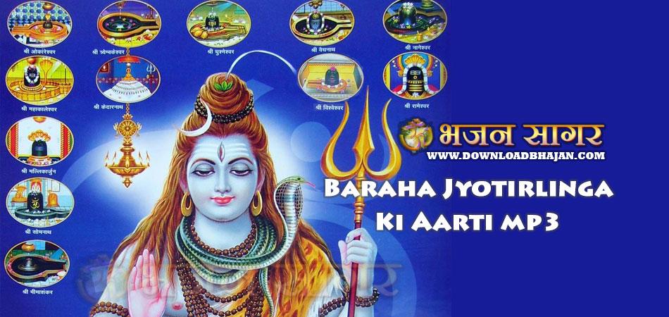 Baraha Jyotirlinga ki Aarti