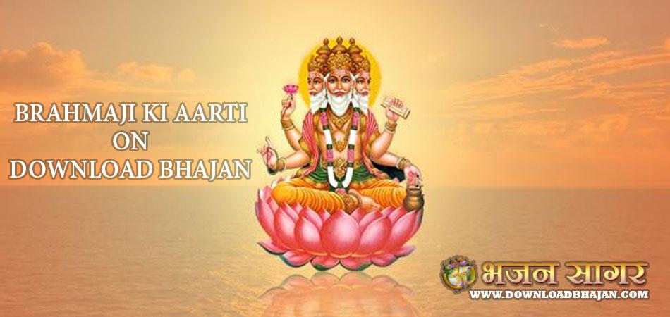 Brahmaji ki Aarti by download bhajan