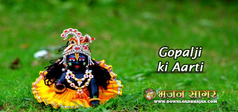 Gopalji ki Aarti