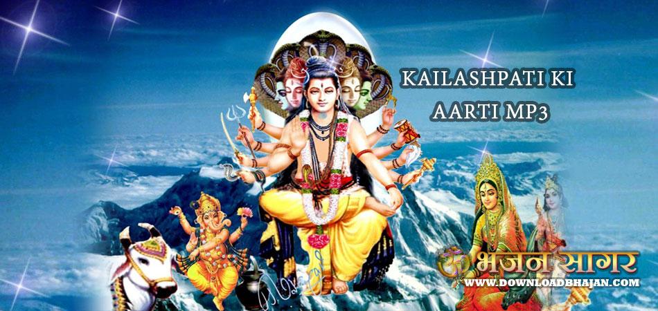 Kailashpati ki Aarti