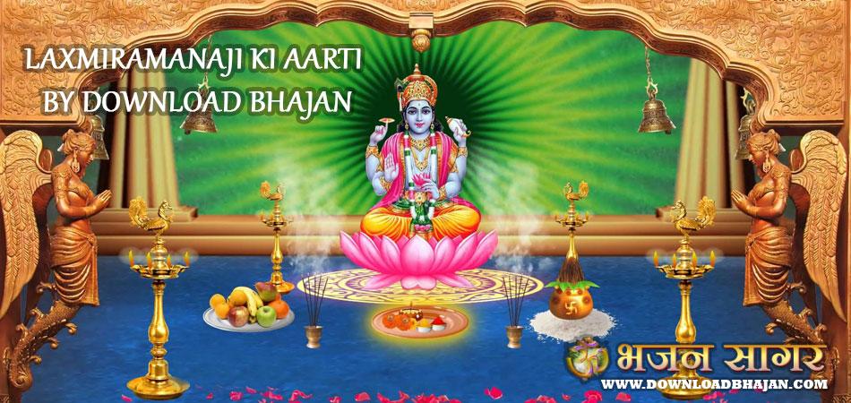 Laxmiramanaji ki Aarti by download bhajan - Bhajan Sagar