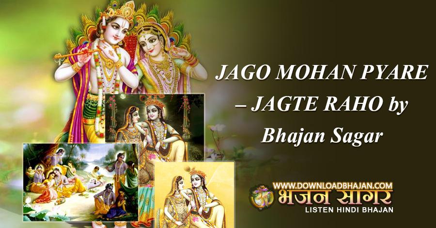 JAGO MOHAN PYARE – JAGTE RAHO by Bhajan Sagar