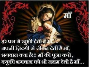 Bhajan Sagar