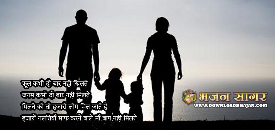 Anmol Bachan - parents just do not get arm