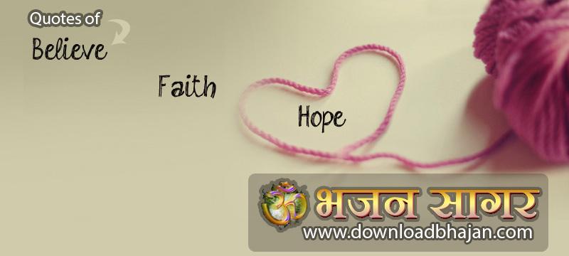 bible, hope faith believe quotes