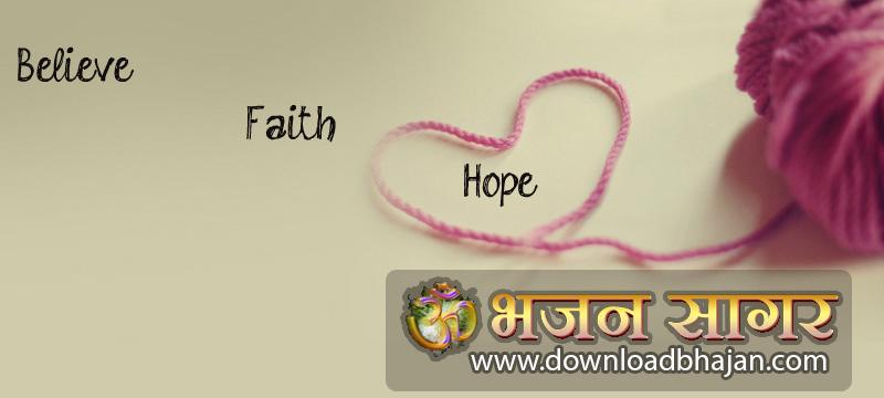 bible, hope faith believe