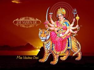 Mahishasur Balwan Se Sara download Bhajan