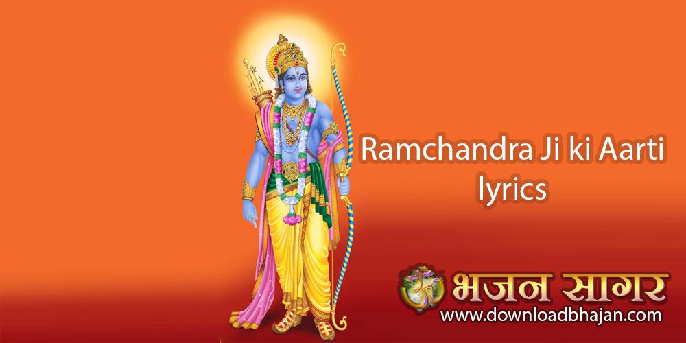 Ramchandra Ji ki Aarti lyrics
