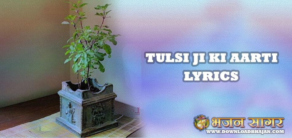 Tulsi Ji Ki Aarti - lyrics