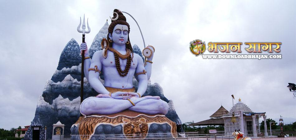 Shiva Aarti Lyrics In English, Hindi And Video ...