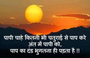 Download Bhajans