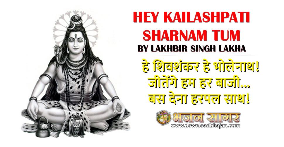 Hey Kailashpati Sharnam Tum