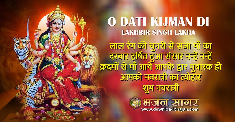 O Dati Kijman Di Lakhbir Singh Lakha
