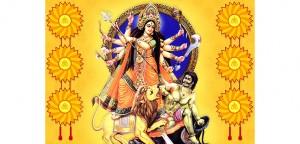 Download Bhajan