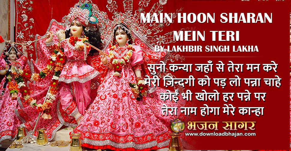main hoon sharan mein teri