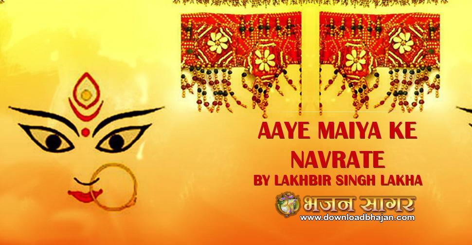 Aaye Maiya Ke Navrate