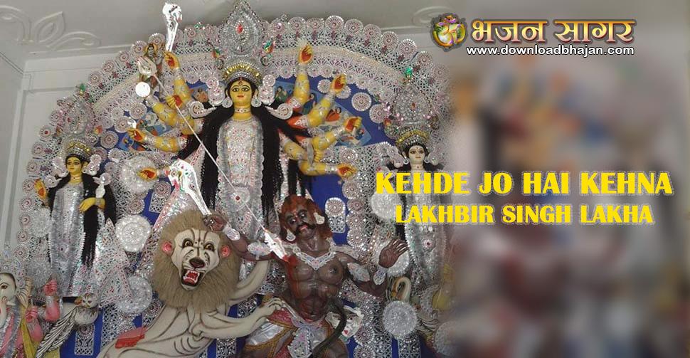 Kehde Jo Hai Kehna Lakhbir Singh Lakha