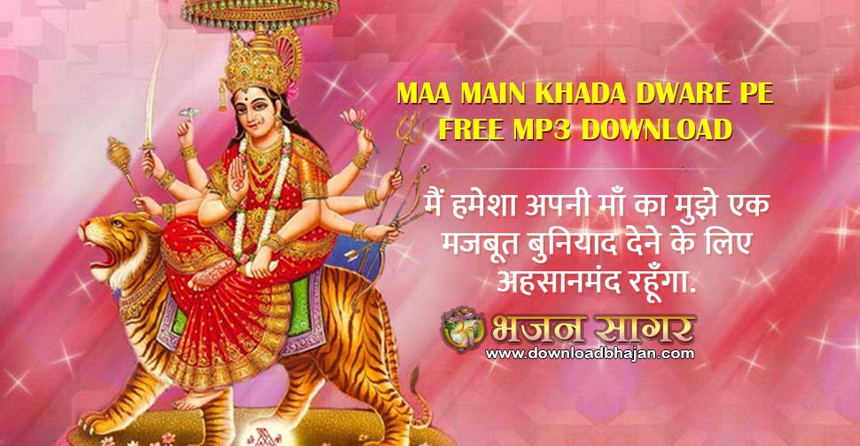 Maa Main Khada Dware Pe Free MP3 Download