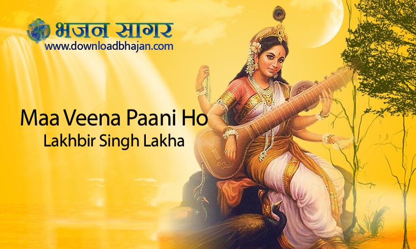 Maa Veena Paani Ho - Lakhbir Singh Lakha Mp3