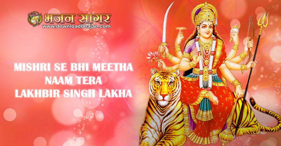 Mishri Se Bhi Meetha Naam Tera – Lakhbir Singh Lakha Mp3 Download