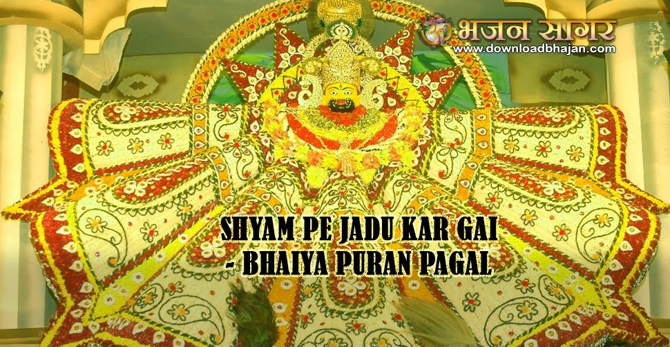 Shyam Pe Jadu Kar Gai - Bhaiya Puran pagal