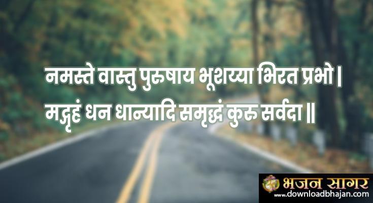 facts of hindu dharam