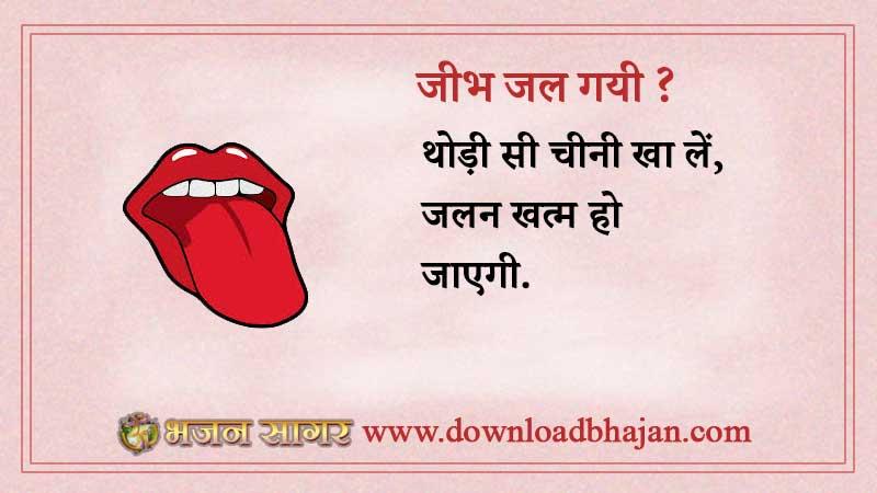 burning tongue remedies