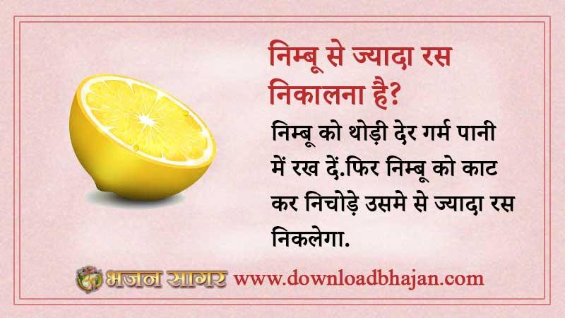 lemon tips