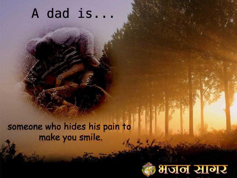 inspirational quotes bhajan sagar