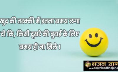make life happy with Discipline