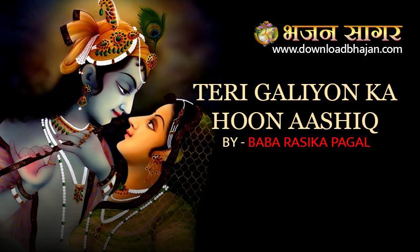 Best Krishan Bhajan listen online Teri Galiyon Ka Hoon Aashiq By Baba Rasika Pagal