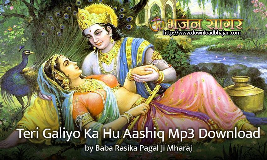 Teri Galiyo Ka Hu Aashiq Audio Mp3 Download
