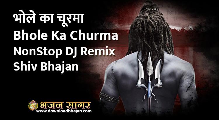 Bhole Ka Churma