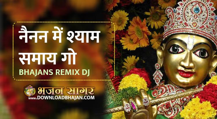nainan me shyam samaygo mp3 song download