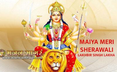 Chaitra Navratri Mata lakha bhajan playlist