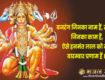 Hanuman Ji evening bhajan